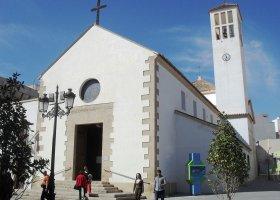 Церковь Nuestra Señora del Rosario