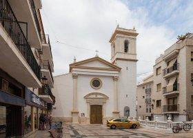 Церковь San Jaime и Santa Ana