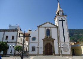 Церковь Nuestra Señora del Carmen
